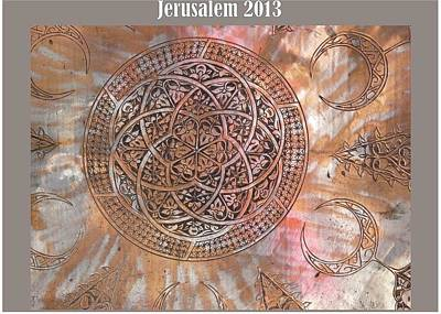 Jerusalem Shuk-syrian Art Poster by Sandrine Kespi