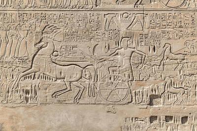 Karnak Temple - Egypt Poster by Joana Kruse