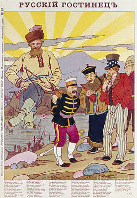 Russo-japanese War, C1905 Poster
