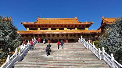 Australia - Steps To The Buddhist Temple Poster