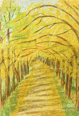 Autumn Landscape, Painting Poster