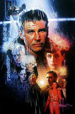 Blade Runner 1982 Poster by Unknown