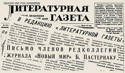 Boris Leonidovich Pasternak Poster