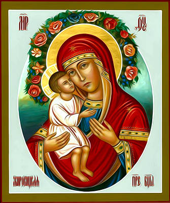 Virgin And Child Painting Poster