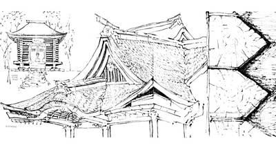 5.17.japan-4-detail-a Poster