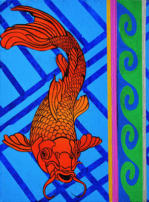Fish 1 Poster by Stephen Humphries