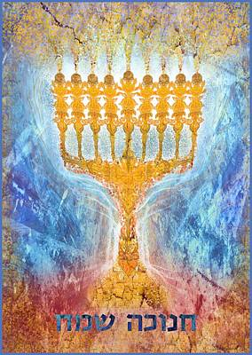 Happy Chanukkah Poster