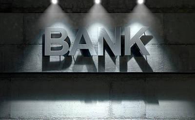 Modern Bank Building Signage Poster by Allan Swart