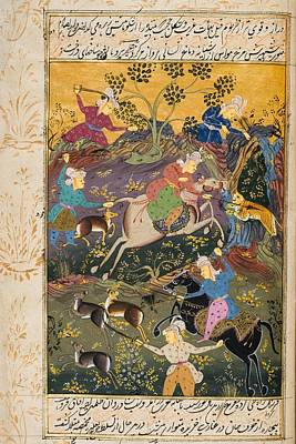 Painting From 17th Century Persian Poster