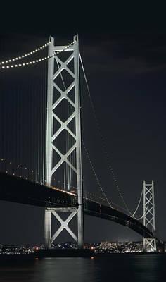 Akashi Kaikyo Suspension Bridge - Japan Poster