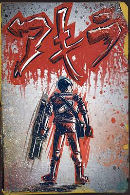 Akira Kaneda Poster by Joseph Badon