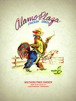 Alamo Plaza Tennessee 1950s Poster