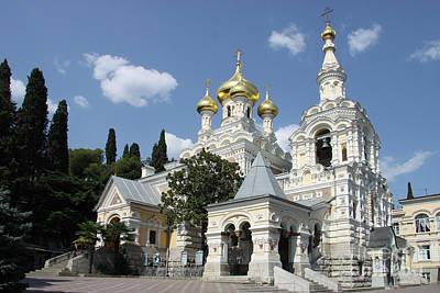 Alexander - Newski - Church - Yalta Poster by Christiane Schulze Art And Photography