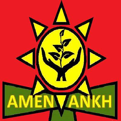 Amen Ankh Sunset Poster