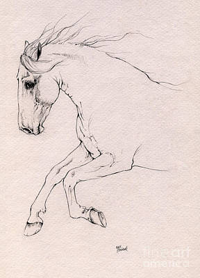Andalusian Horse Drawing 2015 12 03 Poster
