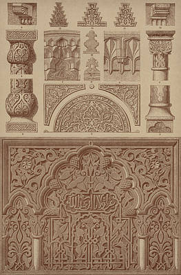 Arabian Moresque Architectonic Ornaments Poster