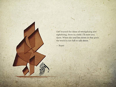 Arabic Calligraphy - Rumi - Beyond Poster