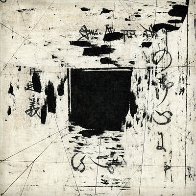 Arrhythmic Number One Poster by Carol Leigh