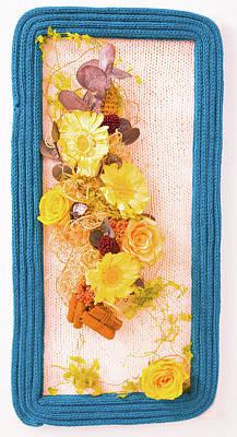 Art Of Knitting Poster