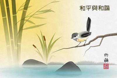 Asian Art Chickadee Landscape Poster