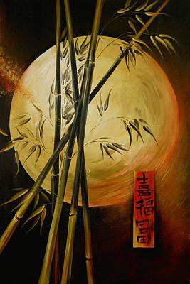 Autumn Moon Poster by Dina Dargo