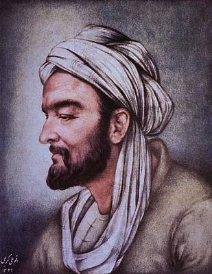 Avicenna 980-1037, Arab Physician Poster