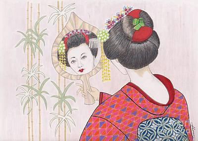 Ayano -- Portrait Of Japanese Geisha Girl Poster