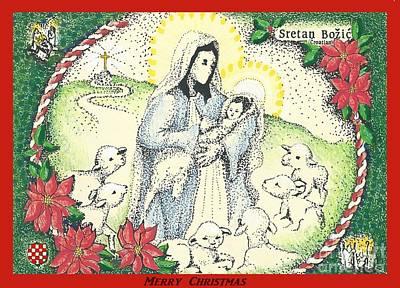 Baby Jesus In Medjugorje Poster