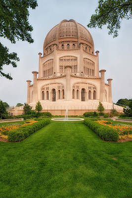 Poster featuring the photograph Baha'i Temple - Wilmette - Illinois - Veritcal by Photography  By Sai