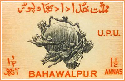 Bahawalpur Poster by Lanjee Chee