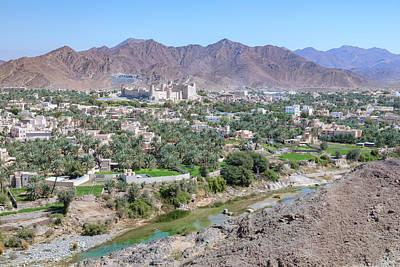 Bahla - Oman Poster