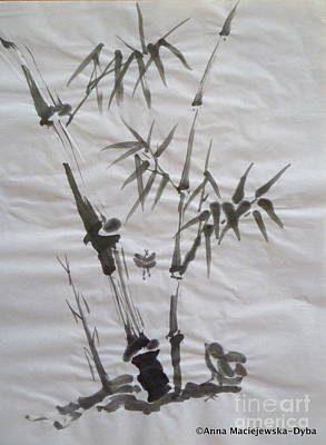 Bamboo Grove 4 Poster