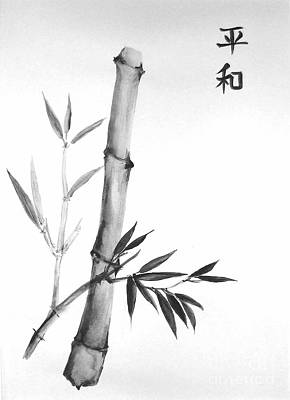 Poster featuring the painting Bamboo by Sibby S