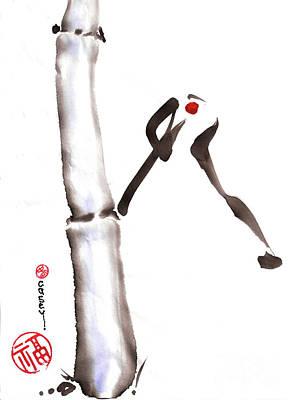 Bamboo Spirit Dance Poster