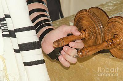 Bar Mitzvah Ceremony. Poster