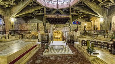Basilica Of The Annunciation - Nazareth Poster
