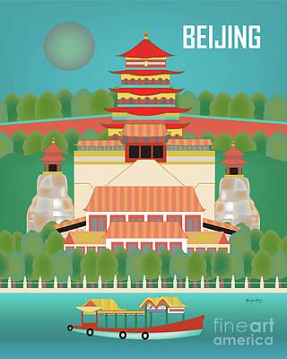 Beijing China Vertical Scene Poster