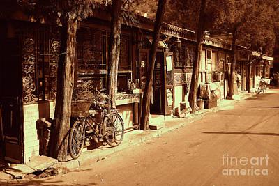 Beijing City 8 Poster