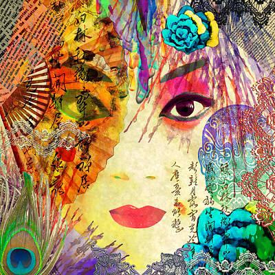 Beijing Opera Girl  Poster
