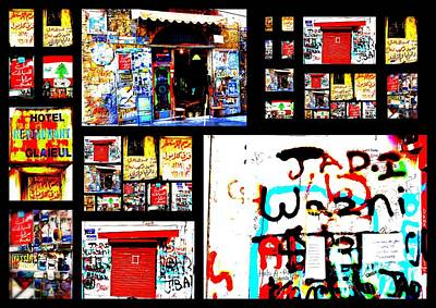 Beirut Colorful Walls  Poster by Funkpix Photo Hunter