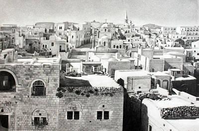 Bethlehem Old Town Poster