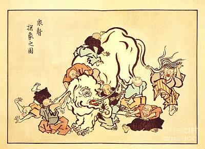 Blind Monks Examining An Elephant Poster