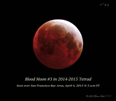 Blood Moon # 3 In Tetrad Poster