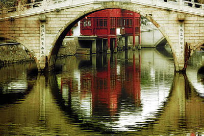Bridge Over The Tong - Qibao Water Village China Poster by Christine Till