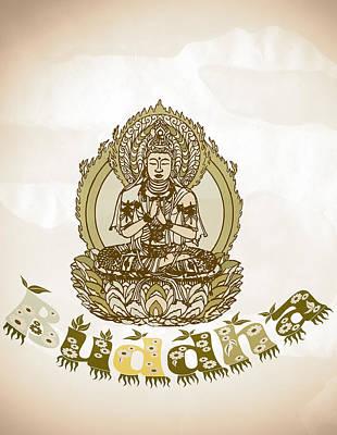 Buddha Drawing - Warm Vintage Style Spiritual Buddhism  Art Poster by Wall Art Prints
