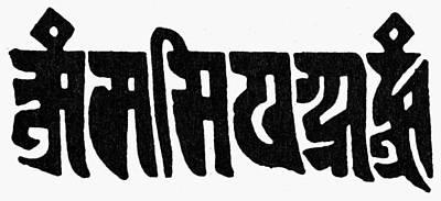 Buddhism: Tibetan Mantra Poster by Granger