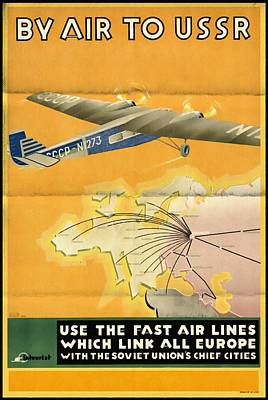 By Air To Ussr With The Soviet Union's Chief Cities - Vintage Poster Folded Poster