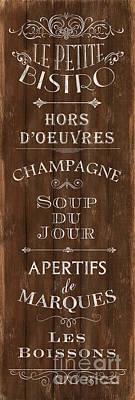 Cafe De Paris 2 Poster