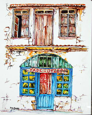 Poster featuring the painting Cafe Ouzeri by Maria Barry