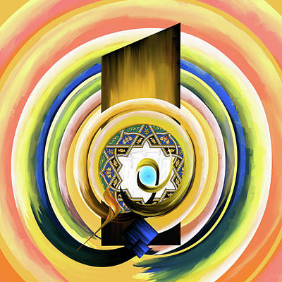 Poster featuring the painting Calligraphy 104 3 by Mawra Tahreem
